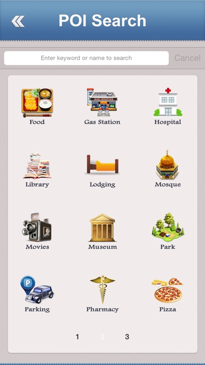 Lebanon Offline Travel Guide screenshot-4