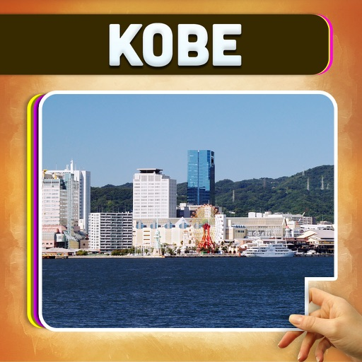 Kobe City Offline Travel Guide