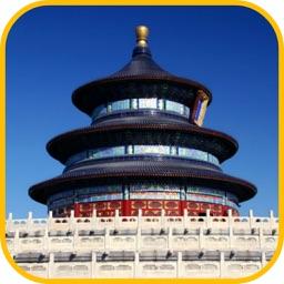 China Hotels & Maps