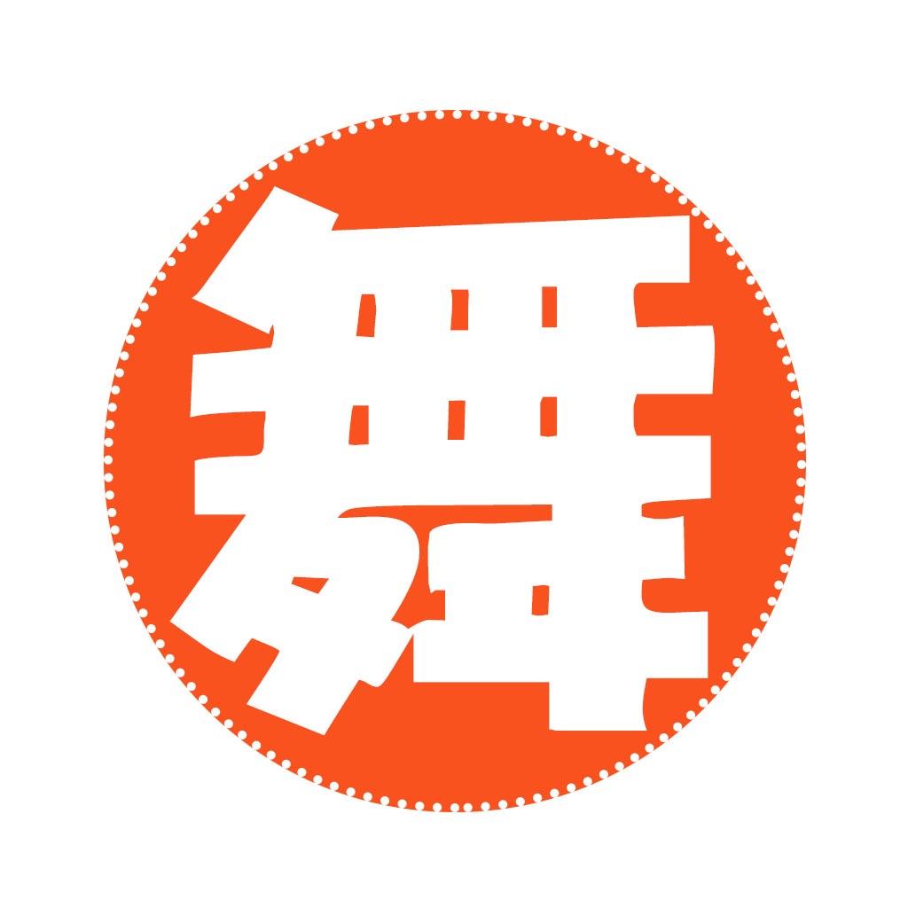 广场舞教学大全-全民舞动宝典(内附中老年保健操+健康瘦身减肥指南)