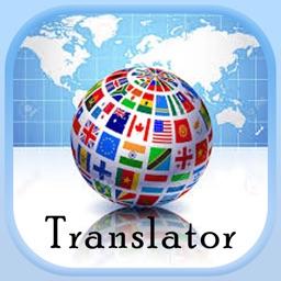 Universal Translator-Free