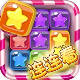 Stars union--funny games