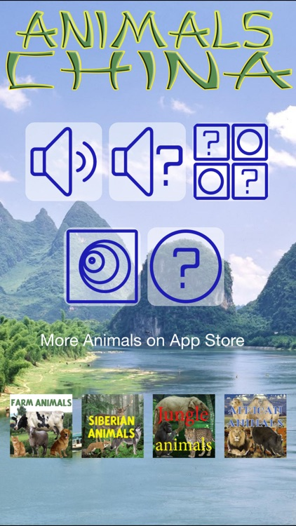 Animals China