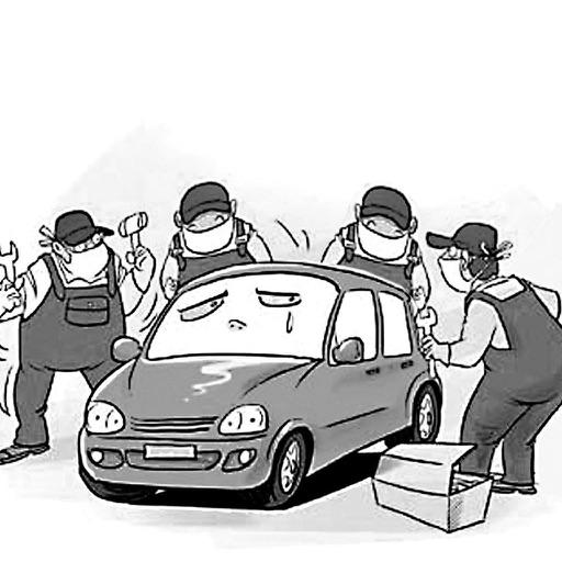 汽车保养知识大全