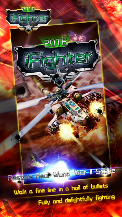 iFighter-2017 screenshot-0
