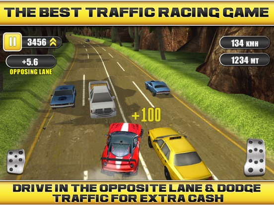Traffic Racing АвтомобильГонки ИгрыБесплатно на iPad
