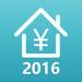 127.房贷计算器 - 2016