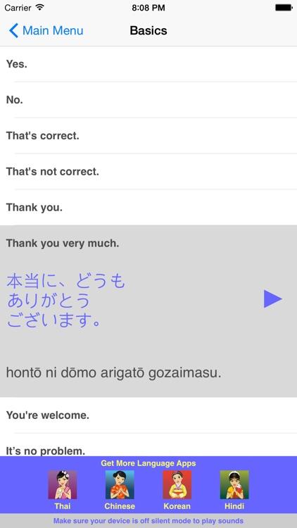Speak Japanese Travel Phrasebook