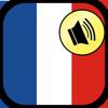Listen french national anthem,