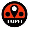 台北旅游指南地铁路线离线地图 BeetleTrip Taipei travel guide with offline map and Taipei metro transit