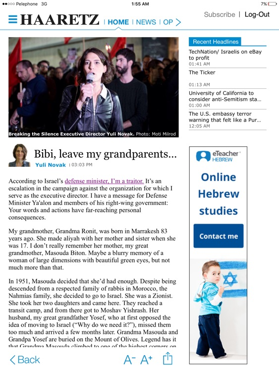 Haaretz English Edition for iPad screenshot-1