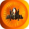 スターファイター航空機戦の弾丸地獄のシューティングゲーム