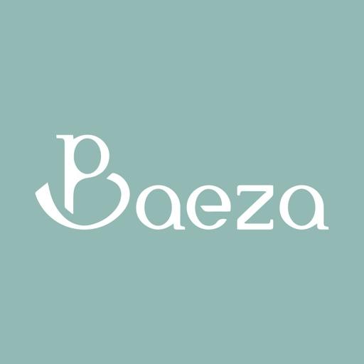 Baeza - Guía de visita