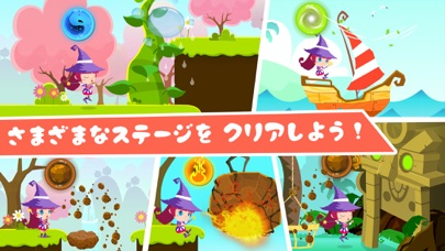 魔女大冒険-BabyBusのおすすめ画像3