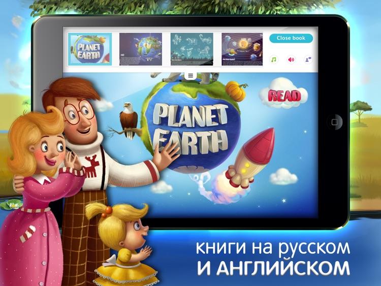 KidBook: Детские развивающие книги и интерактивные сказки. Учим алфавит, счет, слоги screenshot-3