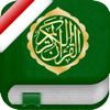 ISLAMOBILE - Quran Tajweed in Indonesian Bahasa, Arabic and Phonetics - Al-Quran Tajwid dalam Bahasa Indonesia, Arab dan Fonetik Transkripsi アートワーク