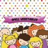 Spell Checker Puzzle Game - Vegetable Theme