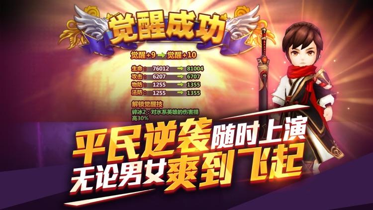 魔力时代(全民策略手游)-7天送紫卡,钻石天天拿 screenshot-3