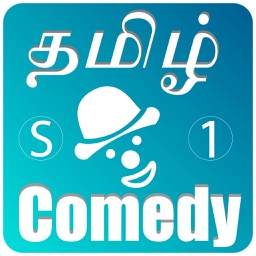 Tamil Comedy Collections 1