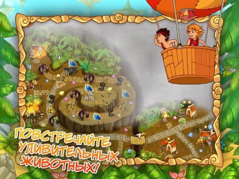 Island Tribe 5 (Premium) для iPad