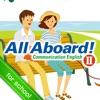 All Aboard! II for school