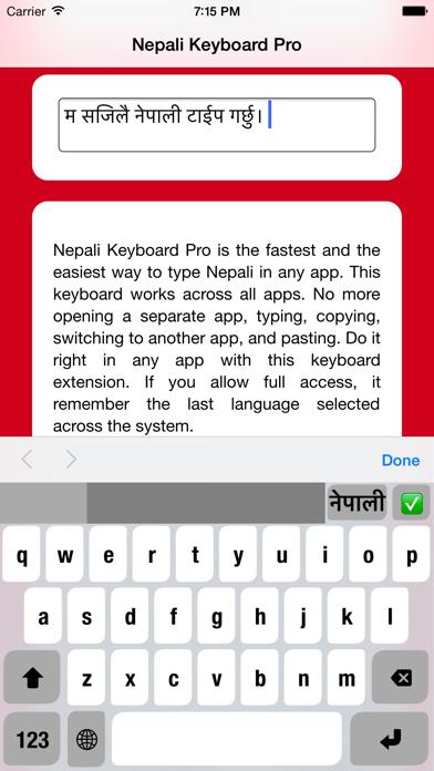 Nepali Keyboard Proのおすすめ画像1
