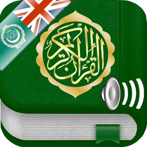 Free Quran Audio MP3 in Arabic, in English and in Phonetic Transcription