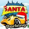 サンタクロースの駐車ゲーム