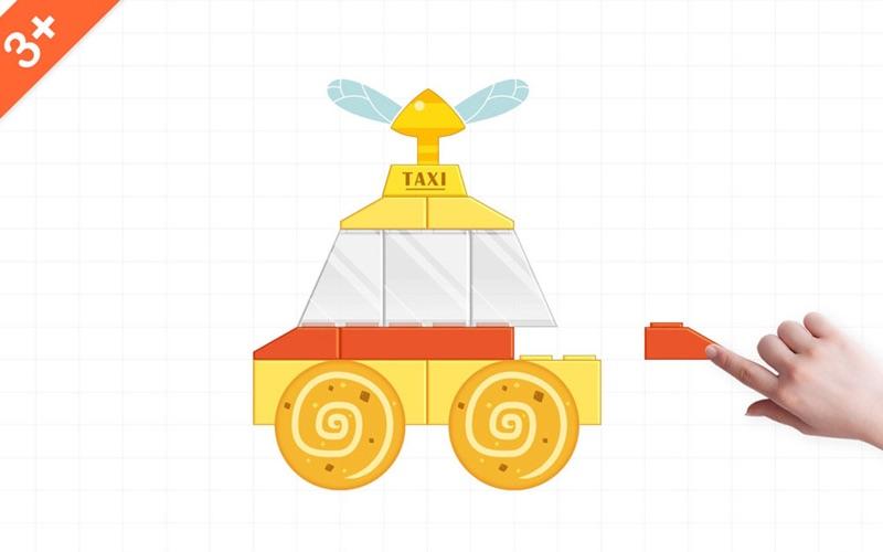 Labo Brick Car3  Screenshot - 1