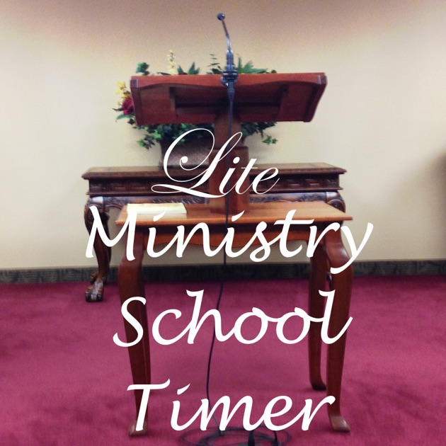 Theocratic school timer lite na app store fandeluxe Image collections