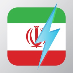 Learn Persian - Free WordPower