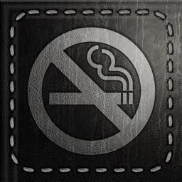 Gotta Smoke?