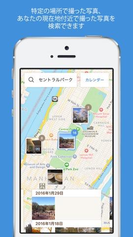 人気アプリ4点セット - やることリスト、タスクボード、行動記録、フォトカレンダーのおすすめ画像4