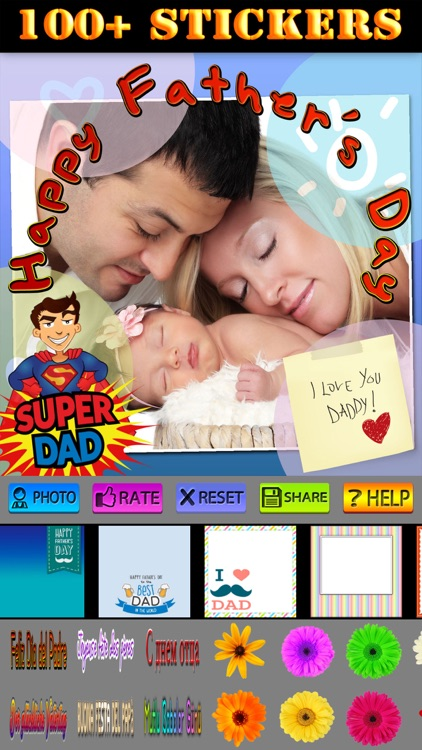 Father's Day Photo Frames Pro
