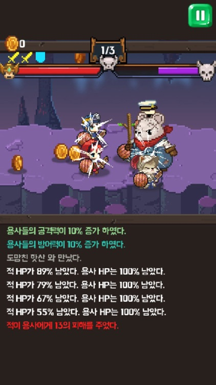 제작왕 김포지