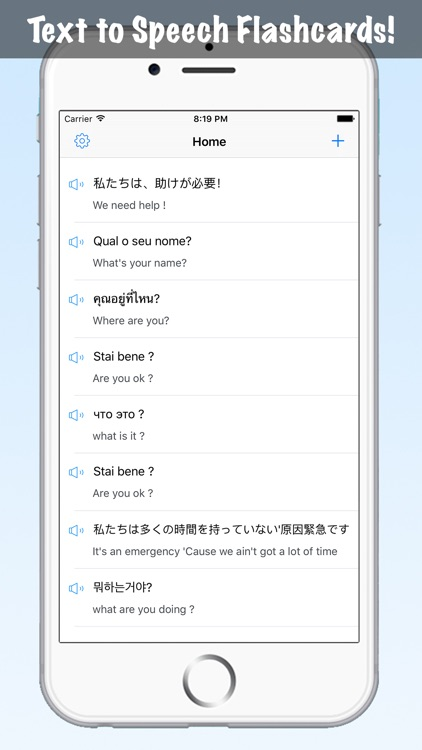 Text to Speech Voice Flashcard - TTS Voices App Engine with Vocabulary Flash Card Maker