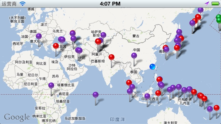Recent Earthquake Events