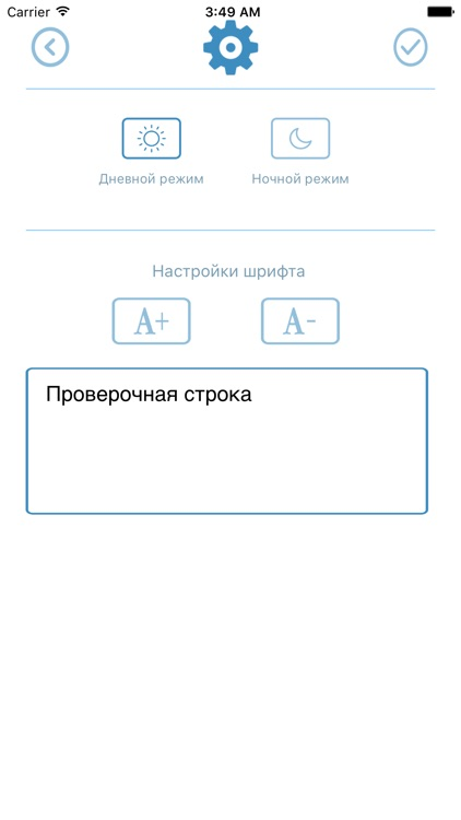 Нацiональна Полiцiя. Закон України. screenshot-3