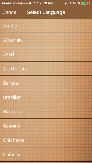 点击获取Quran Mp3 : Translations, Recitations, Reading
