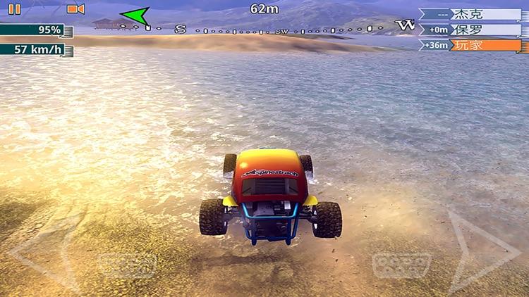 四驱越野 screenshot-0