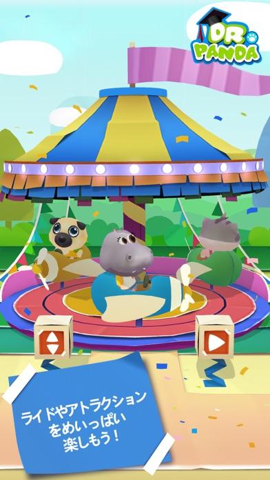 Dr. Pandaの遊園地のおすすめ画像1