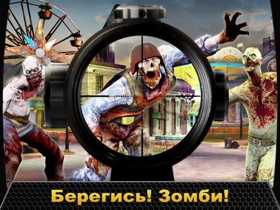 Скачать игру Kill Shot