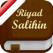 Riyad as-Salihin - Riyadus Shalihin Taman Orang-orang Salih di Bahasa Indonesia dan di Arab (Lite) - رياض الصالحين