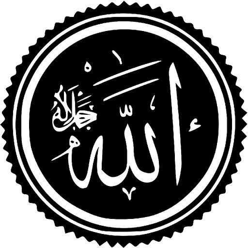 Asmaul Husna - 99 beatiful names of Allah and their benefits