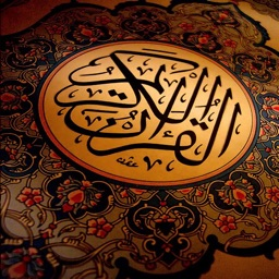 Kur'an-ı Kerim Türkçe dilini tercüme