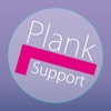 plank supporter