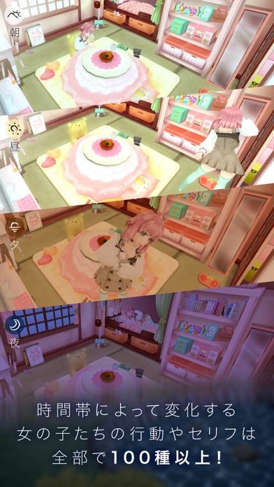 PUNCHLINE VRミュージアム screenshot1