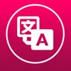 English Live Scanner and PDF Maker with Translator Pro