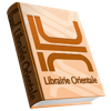 Al-Mounged English-Arabic Dictionary by Librairie Orientale - Librairie Orientale