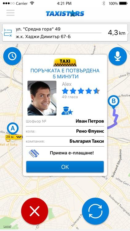 Taxistars screenshot-3
